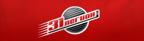 Логотип и фирменный стиль спортивной команды
