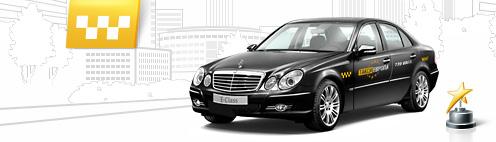 Создание дизайна для такси бизнес-класса ТАКСИ  ЕВРОПА
