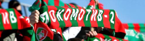 Разработка логотипа и элементов фирменного стиля ФК «Локомотив-2» Москва