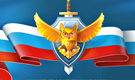 """управление """"к"""" по белгороду реально работает!!!"""